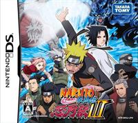 Naruto Shippuden: Ninja Destiny 3