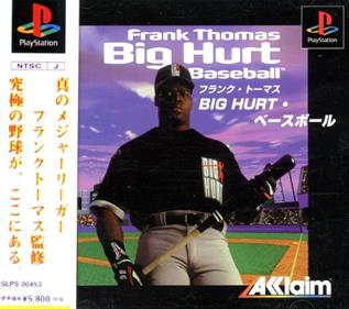 Frank Thomas Big Hurt Baseball - Box - Front