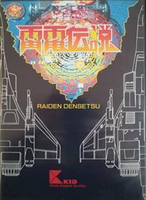 Raiden Densetsu