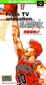 From TV Animation Slam Dunk: Yonkyo Gekitotsu!!