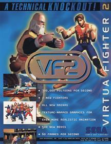 Virtua Fighter 2 - Advertisement Flyer - Front