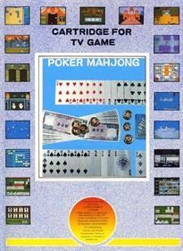 Poker Mahjong: Pu Ke Mao Que