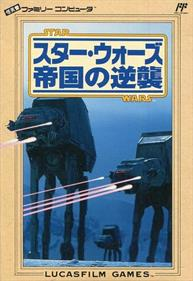 Star Wars: The Empire Strikes Back - Box - Front