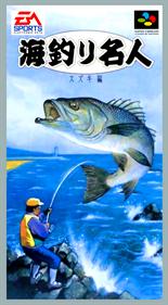 Umizuri Meijin: Suzuki Hen