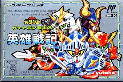 SD Gundam: Gachapon Senshi 3: Eiyuu Senki