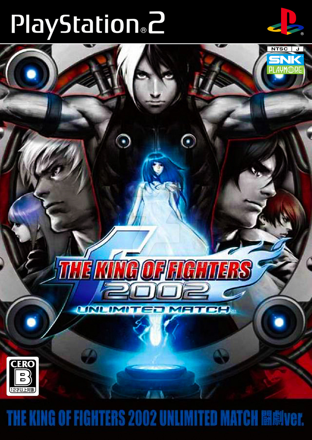 the king of fighters 2002  unlimited match details