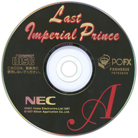 Last Imperial Prince - Disc