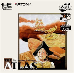 The Atlas: Renaissance Voyager