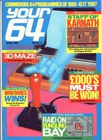 3-D Maze