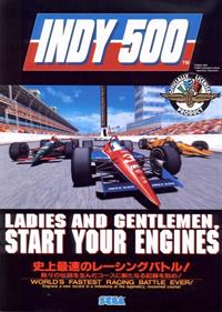 INDY 500 Deluxe