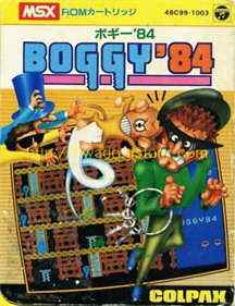 Boggy'84