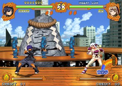 Shin Gouketsuji Ichizoku: Matsuri Senzo Kuyou - Screenshot - Game Title