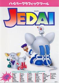 !DUPLICATE Jedai
