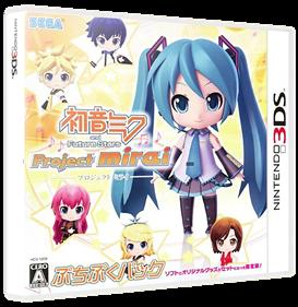 Hatsune Miku and Future Stars: Project Mirai - Box - 3D