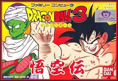 Dragon Ball 3: Gokuu Den
