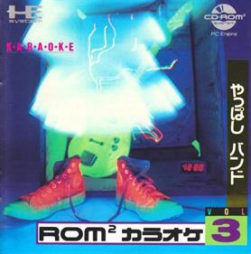 Rom Rom Karaoke: Volume 3 - Yappashi Band
