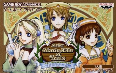 Marie, Elie & Anis No Atelier: Soyokaze Kara No Dengon
