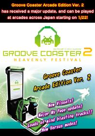 Groove Coaster 2: Heavenly Festival