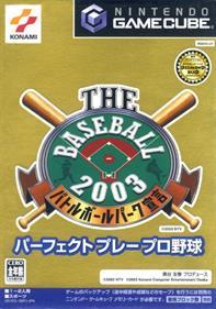 The Baseball 2003: Battle Ballpark Sengen Perfect Play Pro Yakyuu