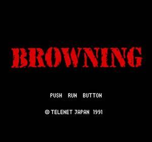 Browning - Screenshot - Game Title