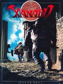 Revival Xanadu