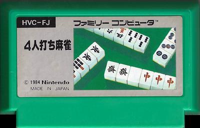 4 Nin Uchi Mahjong - Cart - Front