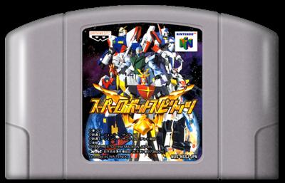 Super Robot Spirits - Fanart - Cart - Front