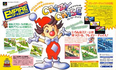 Kid Klown in Crazy Chase - Advertisement Flyer - Front